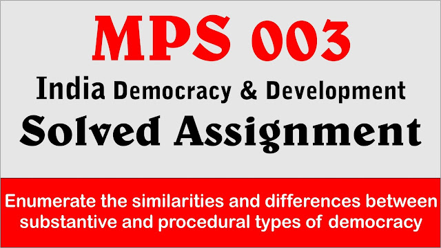 mps 003, mps 003 solved assignment