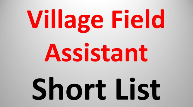 Village Field Assistant 2017 - Short Lists -  All Districts