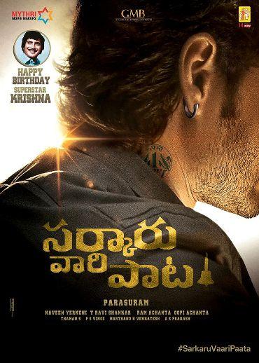 Sarkaru Vaari Paata Box Office Collection Day Wise, Budget, Hit or Flop - Here check the Telugu movie Sarkaru Vaari Paata wiki, Wikipedia, IMDB, cost, profits, Box office verdict Hit or Flop, income, Profit, loss on MT WIKI, Bollywood Hungama, box office india