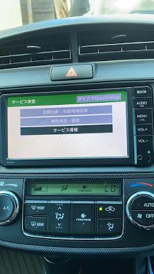NavigationDisk | Car Radio Unlock | 日本のカーラジオロック解除ソリューション WhatsApp%2BImage%2B2020-03-12%2Bat%2B10.08.49%2BPM NSCP W64 Radio ERC Unlock Brands  toyota nscp w64 toyota erc unlock