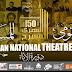 المهرجان القومي للمسرح المصري لكشف تفاصيل دورته الـ13 بالأعلى للثقافة