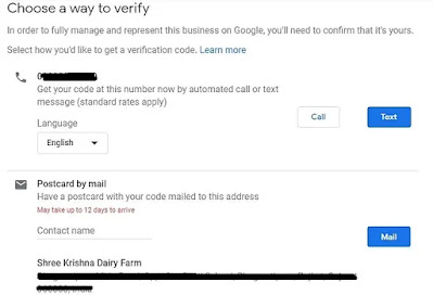 Option showing Choose a way to verify your Google My Business listing by registered mobile number or postcard by mail