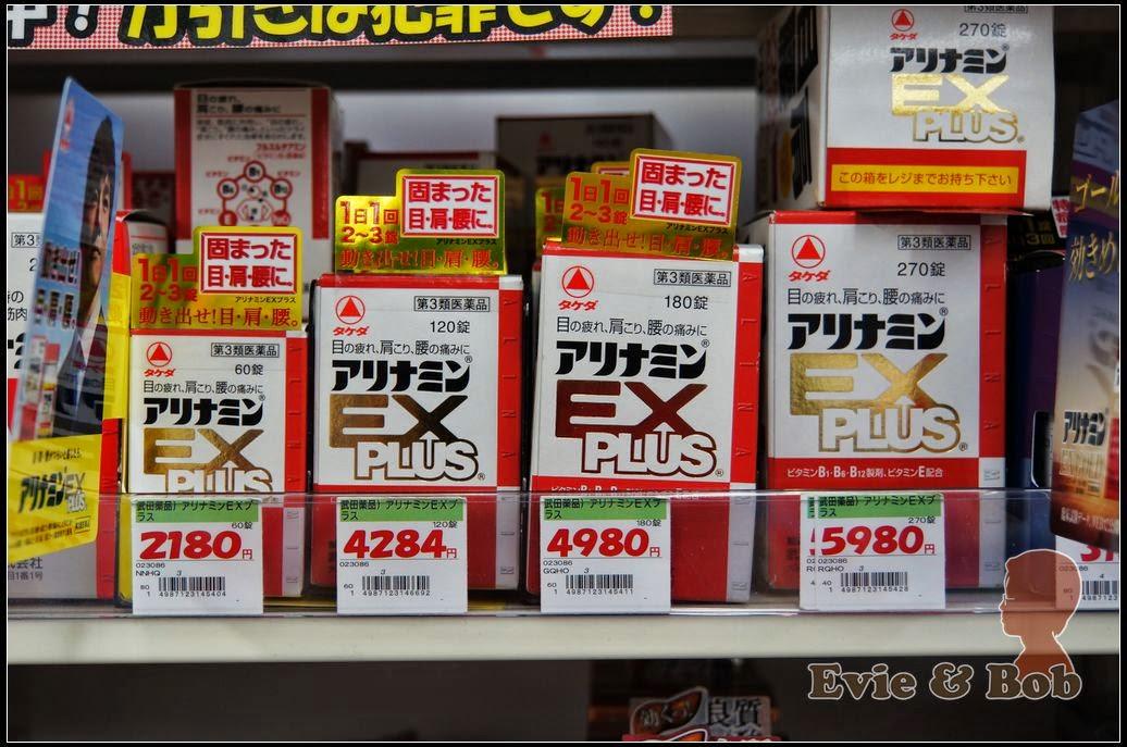 合利他命 日本藥妝 - 合利他命 日本藥妝  - 快熱資訊 - 走進時代