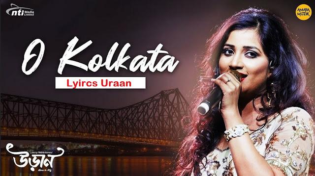 Amar Kolkata Lyrics Uraan (আমার কলকাতা লিরিক্স) Shreya Ghoshal | Srabanti | Srijato | Joy Sarkar