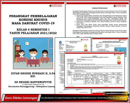 Cara Mendapatkan Perangkat Pembelajaran Kelas 4 Tapel 2021/2022 Semester 1 Kondisi Khusus Masa Darurat. LENGKAP!