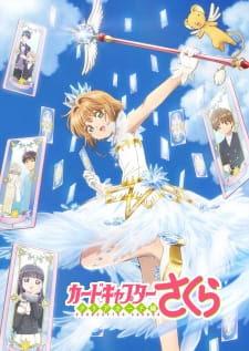 Cardcaptor Sakura: Clear Card-hen Opening/Ending Mp3 [Complete]