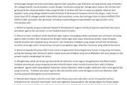 Pernyataan Pers FUI Terkait Wanita Non Muslim Masuk Ke Masjid Membawa Anjing Dan Pakai Sepatu