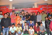 sathamanam bhavathi Screening-thumbnail-4