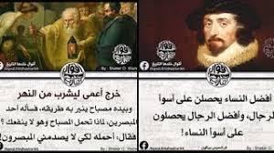 أقوال غيرت التاريخ
