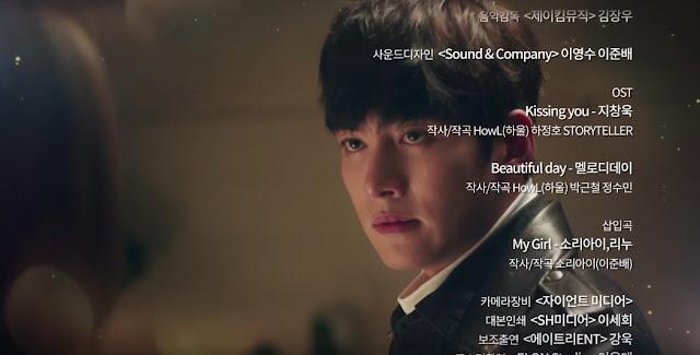 池昌旭演唱《七次的初吻》OST 月底公開音源