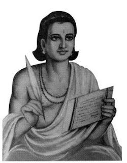 Kalidasa - Sakúntala - Un drama sánscrito en siete acto