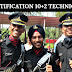 Indian Army Recruitment 2020 90 TES (10+2) - 44 Posts