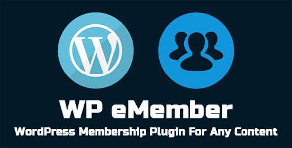WP eMember v10.2.2 - WordPress Membership Plugin Download