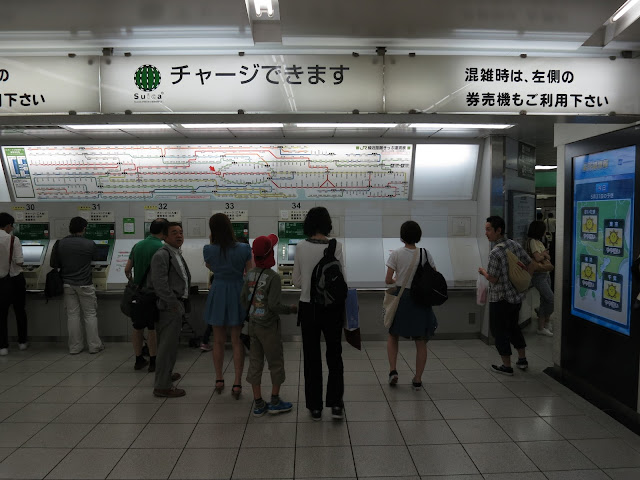 Station map. Tokyo Consult. TokyoConsult.