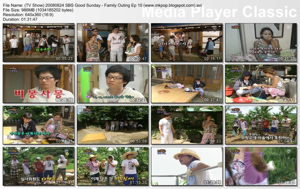 Family outing season 1 ep 19 kshowonline : Aik thi mishaal last episode