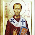 Memorial of Saint John Chrysostom, B.D.