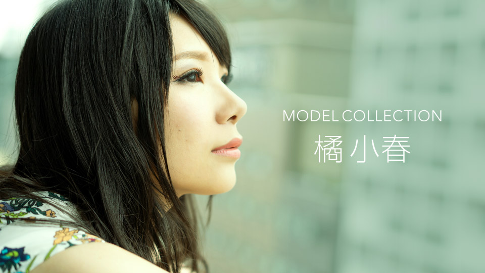 Koharu Tachibana Model Collection