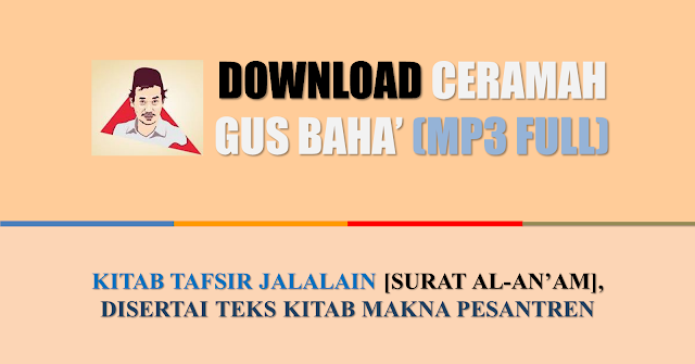 mp3 gus baha download jalalain full narukan