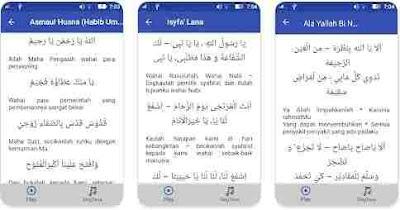 Aplikasi Lagu Qasidah - Qasidah Majlis Rosulullah (Lirik, Arti dan Lagu)