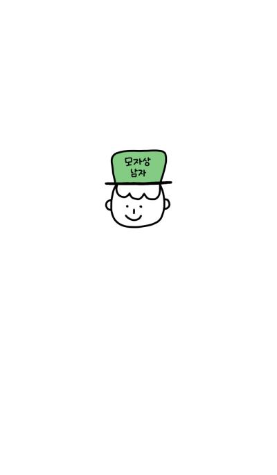 HATsan boy korean like 3