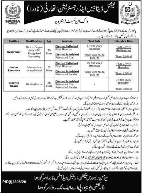 Jobs in National Database and Registrations Authority (NADRA) Nov 2020
