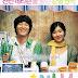 Miracle of Giving Fool - Ba:Bo - 바보 (2008)