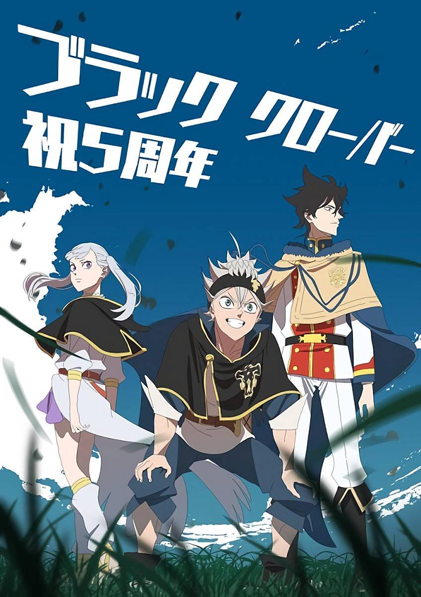 Black Clover manga kończy 5 lat - Asta, Yuno i Noelle