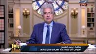 برنامج العاشره مساء حلقة الثلاثاء 6-12-2016 مع وائل الابراشى