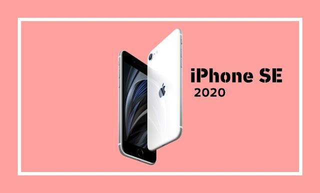موصفات وسعر  iPhone SE 2020