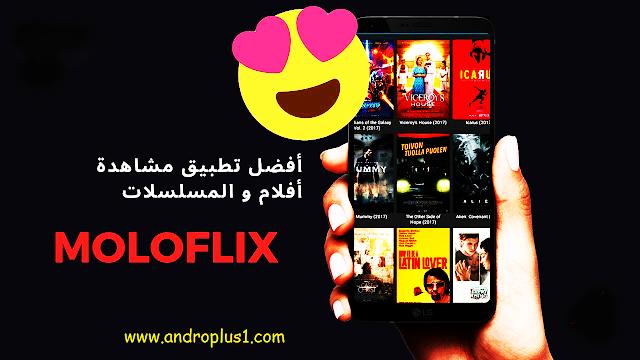 moloflix movies apk