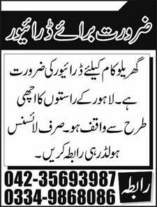 Jobs for Driver in Lahore Apply now