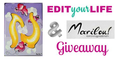 Διαγωνισμός με 2 νικητές από marilou art και edityourlifemag.gr