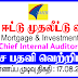 Vacancy In State Mortgage & Investment Bank  Post Of - Chief Internal Auditor