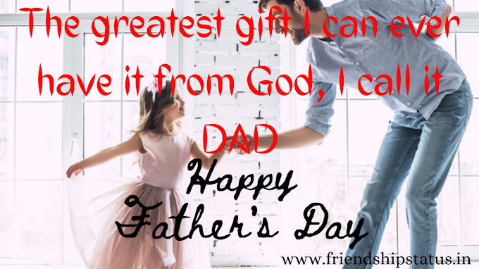 Best 20 Beautiful Fathers Day Images