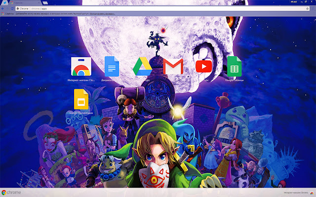 The Legend of Zelda Majoras Mask 1080P Theme For Chrome