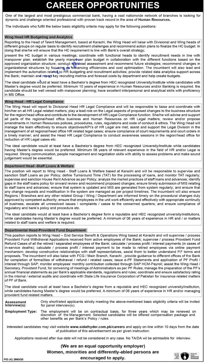 Latest Jobs in Commercial Bank 2021-Apply Online