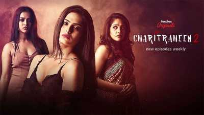 18+ Charitraheen Season 2 Hindi Web Series Download 480p HD MKV