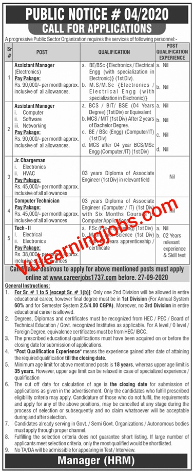 A Progressive Public Sector Jobs 2020 For Assistant Manager, Jr Chargeman, Technician & Other Latest