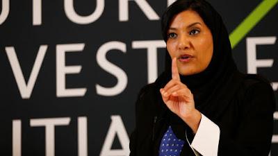 الاميرة ريما بنت بندر, ماساة شخصية, اسلوب ولى العهد,