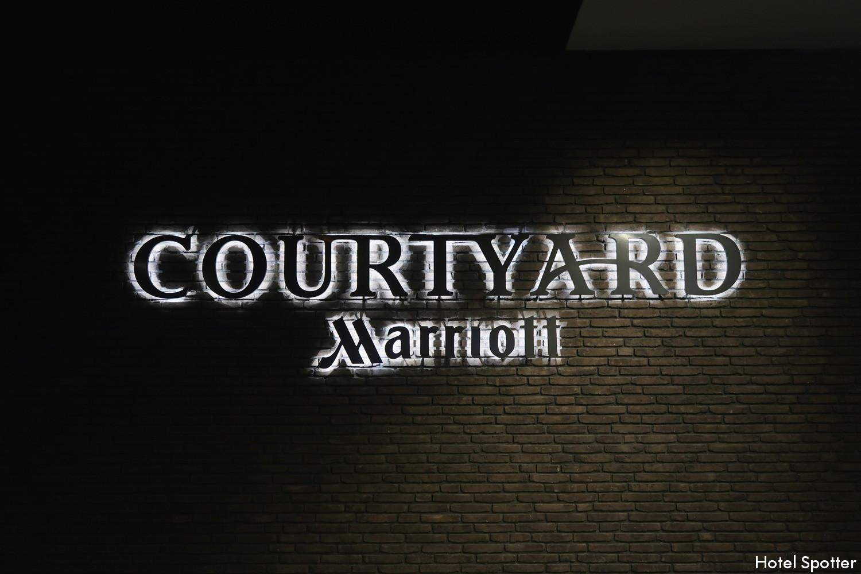Courtyard by Marriott Brno - recenzja hotelu - logo
