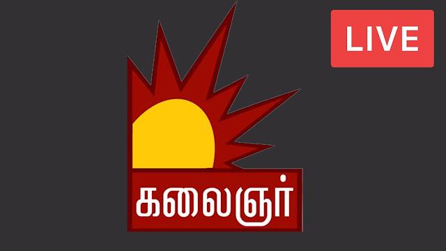 Watch Kalaignar TV Live - Tamil TV Schedule