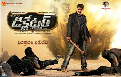 Dictator 2016 watch full hindi dubbed  Telgu movie