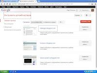 Начинаем создавать поисковую систему для блога