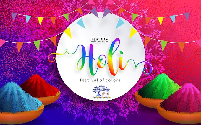 Happy Holi 2021 | Suvichar and Quotes in Hindi and English