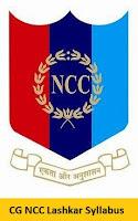 CG NCC Lashkar Syllabus