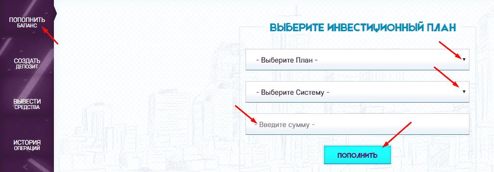 Регистрация в Sabulum 3