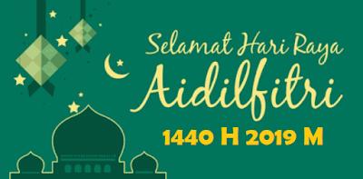 Kumpulan Desain Kartu Ucapan Selamat Hari Raya Idul Fitri 1440 H
