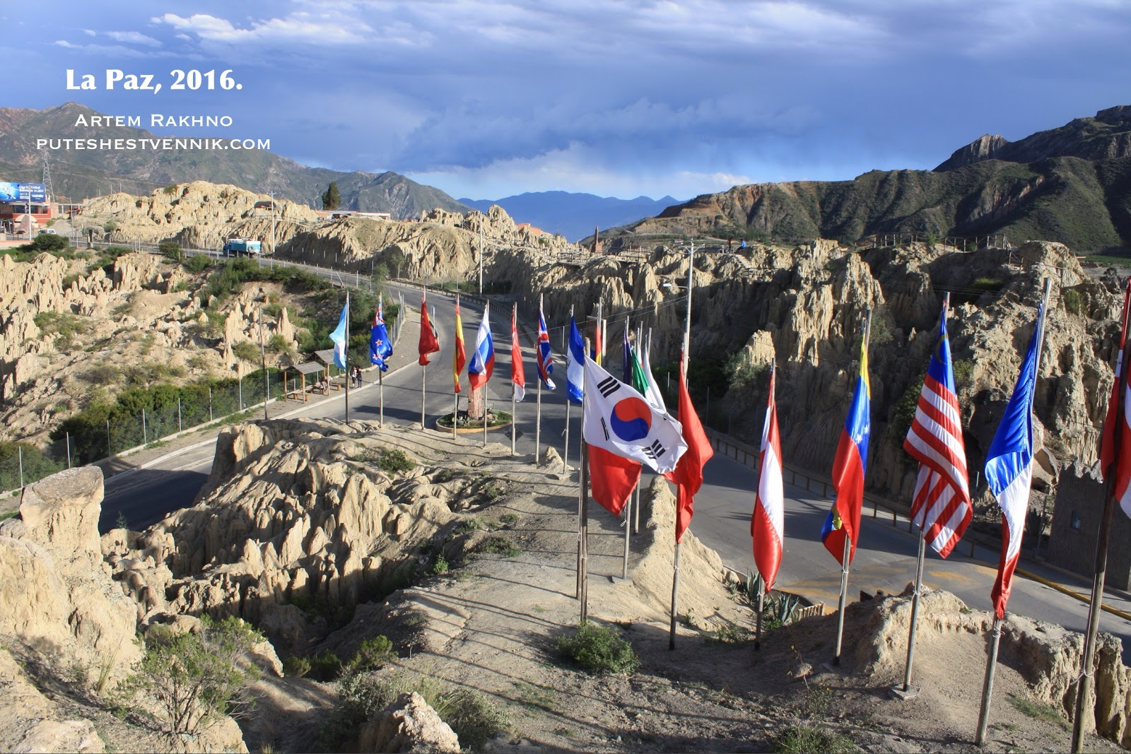 Флаги в Долине Луны
