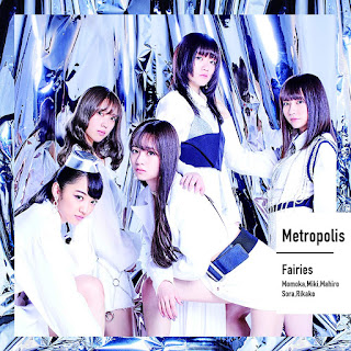 Fairies - Metropolis Making of all Three Music Videos [Jaburanime]