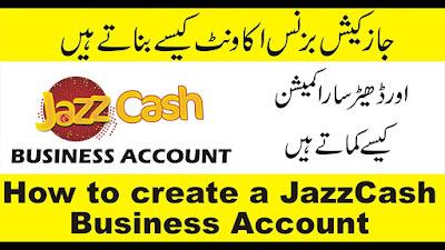 Jazz Cash Merchant Account